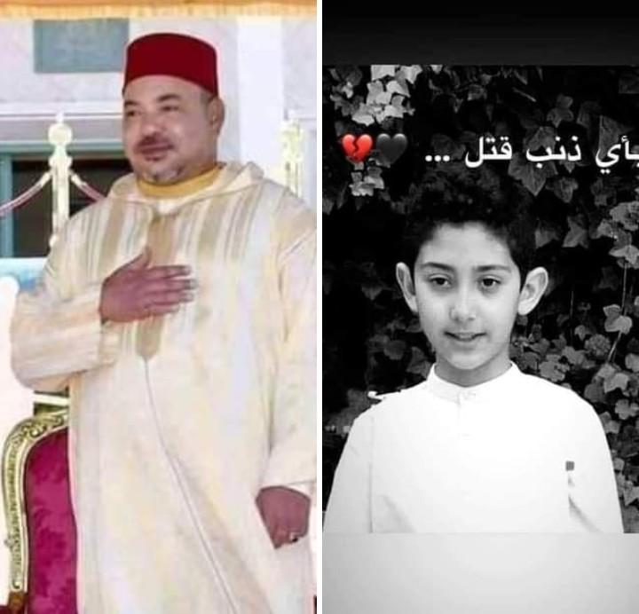 برقية تعزية ومواساة من الملك محمد السادس إلى أفراد أسرة المرحوم عدنان بوشوف