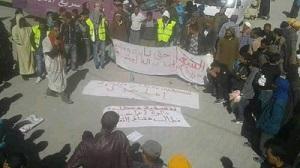 تنسيقية المعطلين باملشيل تعود الى الاحتجاج.