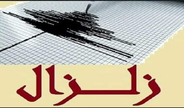 متابعة:تسجيل هزة أرضية بقوة 3ر5 درجات بإقليم ميدلت