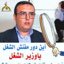 يا وزير الشغل اين مفتش الشغل بميدلت..؟؟؟