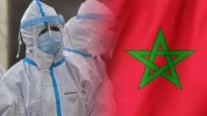 """للنقاش :أي مستقبل لمقومات """"الحكامة وتدبير المخاطر المستجدة"""" ببلادنا؟ وما مدى جاهزية """"النموذج المغربي للإصلاح"""""""