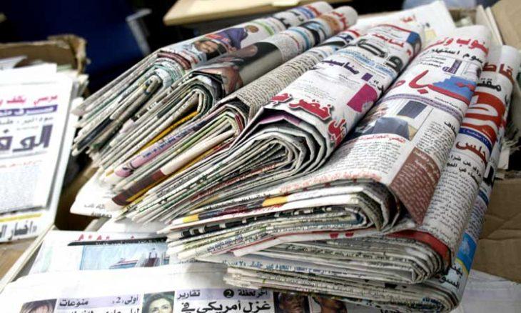 صحف الاثنين: .. عاصفة الـCNSS تضرب وزيرين من نفس الحزب….