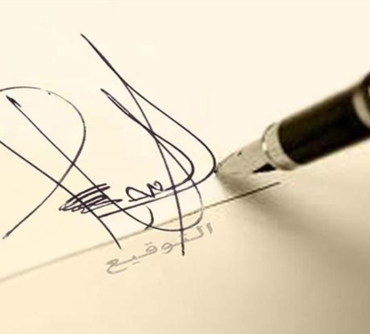 الوزارة تعفي الأساتذة والموظفين من توقيع محاضر الخروج بصفة استثنائية