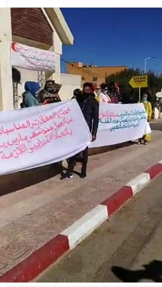 ميدلت :اصوات المتضررين من الحجر تطالب برفعه بعد تراجع حدة الوباء