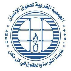 فرع الجمعية المغربية لحقوق الانسان لميدلت يراسل عدة جهات في شان طلبة الاقليم