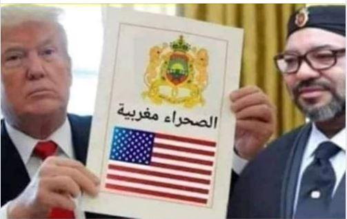 اعلان للمواطنين والمواطنات بميدلت والنواحي..