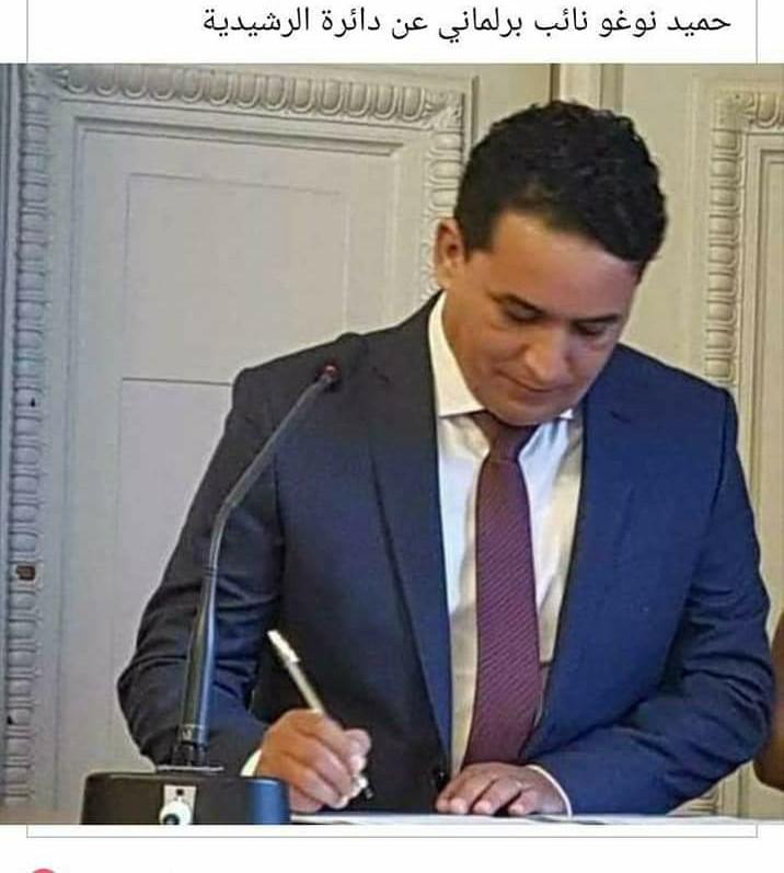 حملة تصحيحية للشباب تنتزع مقعدا برلمانيا ؛وتكسر جبروت المصباح بجهة درعة تافيلالت.