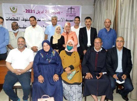 الرشيدية : مؤسسة الأمين للتنمية تدعم صفوف المنظمات التنموية الموازية لحزب الإستقلال