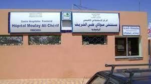 """نقابة تحتج على """"التسيب"""" بمستشفى """"مولاي علي الشريف""""…وتدعو الى وقفة واعتصام."""
