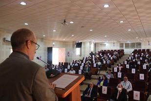 فرص الاستثمار بجهة فاس مكناس موضوع ندوة وطنية لجامعة مولاي إسماعيل.
