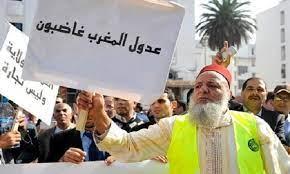 عدول المملكة غاضبون ،ويصعدون ضد وزارة العدل
