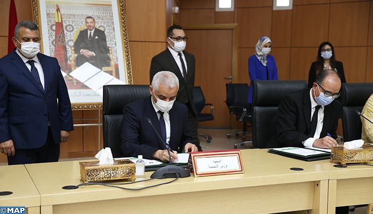 ميدلت: التوقيع على اتفاقية شراكة حول دعم ومواكبة العرض الصحي.