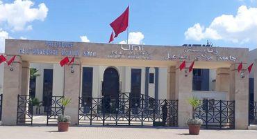 جامعة مولاي إسماعيل تدخل لأول مرة في التصنيف العالمي لمجلة تايمز للتعليم العالي( THE)