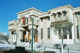 ميدلت ….تنقيلات وتعيينات جديدة بالمحكمة الابتدائية بميدلت .