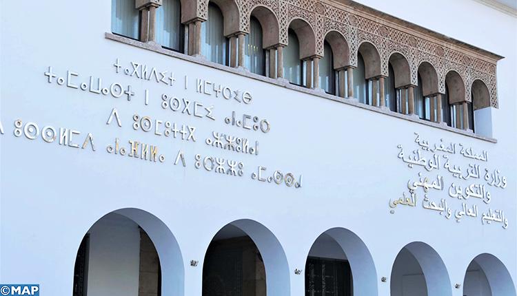 التلاميذ والطلبة ومتدربو التكوين المهني (18 سنة فما فوق) مدعوون إلى التلقيح ضد ابتداء من 16 غشت
