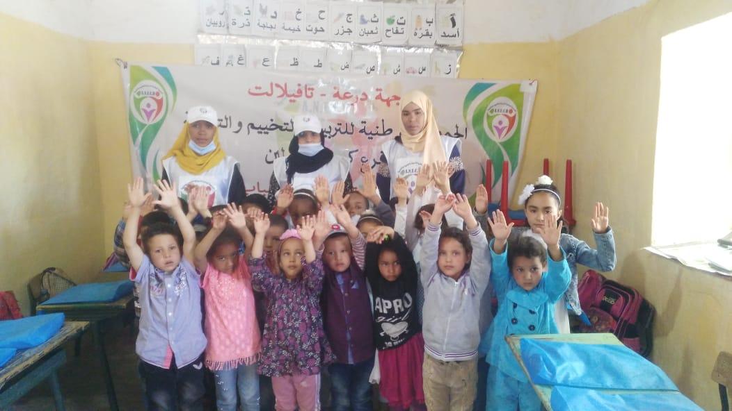 """""""كسوة العيد"""" ..مبادرة إنسانية تطوعية زرعت البسمة في نفوس 41 طفلا ينحدرون من إقليم ميدلت والرشيدية"""
