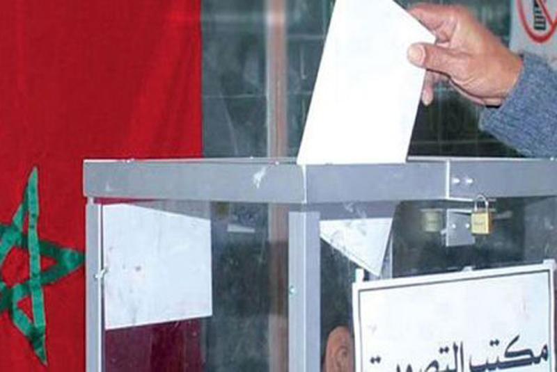 التنسيقية الوطنية للمساعدين التقنيين والمساعدين الإداريين تدعو لمقاطعة انتخابات اللجان الثنائية.