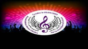 إعلان لجمعية إثران دادس للموسيقى والفن لمن يرغب في المشاركة في مهرجان إثران الجهوي لإبداعات الشباب