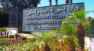 """عاجل:ٍ إلغاء الترخيص الاستثنائي للسفر للمواطنين المغاربة القادمين من دول اللائحة """"ب"""" +وثيقة"""