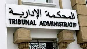 المحكمة الإدارية تحكم ببطلان انتخاب أعضاء مكتب غرفة الصناعة والتجارة و الخدمات لجهة درعة تافيلالت.