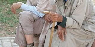 """""""مدخول الكرامة"""" لفائدة المسنين بالمغرب لأكثر من 65 سنة"""